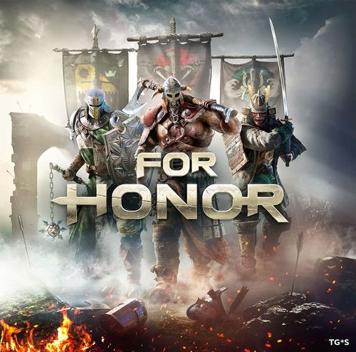 For Honor получают четырех новых героев