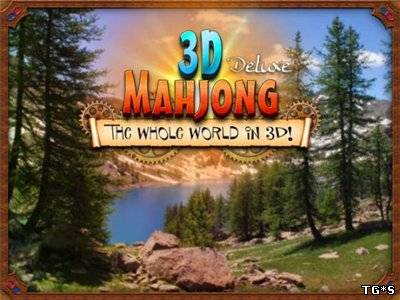 Маджонг: Целый Мир в 3D / Mahjong Deluxe: The Whole World in 3D (2012) PC