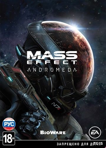 Mass Effect: Andromeda [v 1.05] (2017) PC | Патч