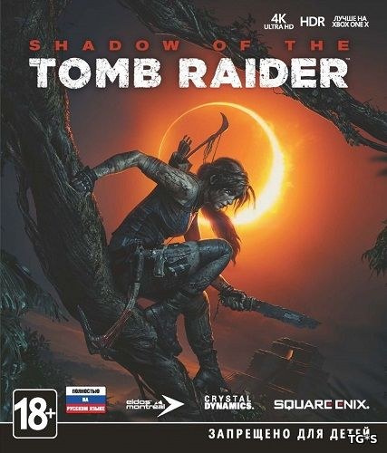 Shadow of the Tomb Raider (2018) R.G. Механики