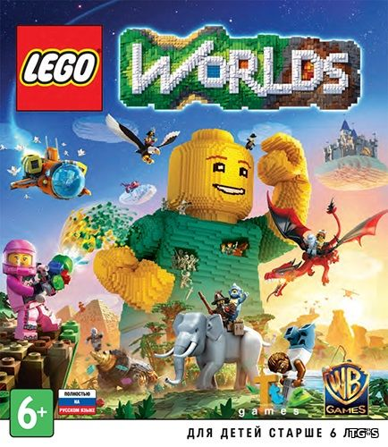 LEGO Worlds [v 1.1] (2017) PC | Патч