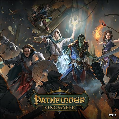 Pathfinder: Kingmaker - Imperial Edition [v 1.1.2e + DLCs] (2018) PC | Лицензия GOG