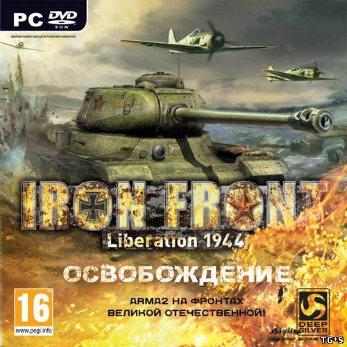 Iron Front: Liberation 1944 (2012) PC | NoDVD