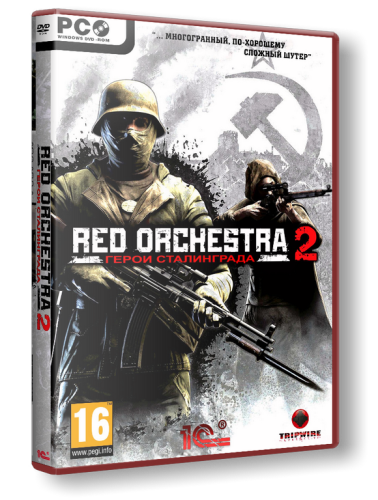 Red Orchestra 2: Герои Сталинграда GOTY (2011) {26 мая 2012} [Steam-Rip]