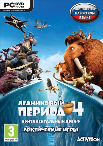 Ice Age: Continental Drift-Arctic Games (Activision) (RUS\ENG) [RePack] от R.G. ReCoding