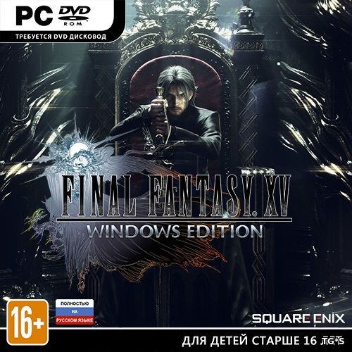 Final Fantasy XV Windows Edition [Build 1213041] (2018) PC | Repack by xatab