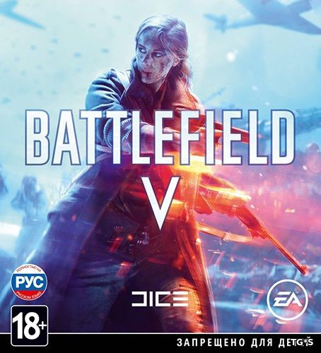 Battlefield V (2018) PC | Repack by rgn