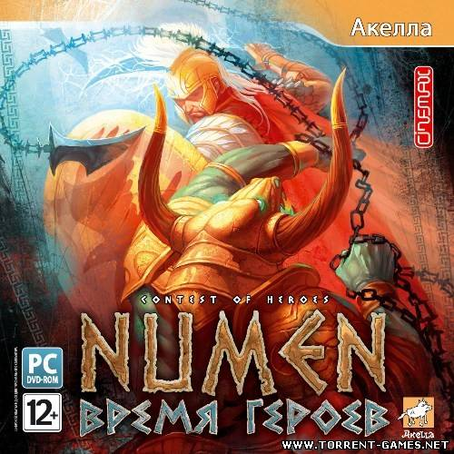 Numen: Contest of Heroes [2009, RPG (Rogue/Action) / 3D / 3rd Person]