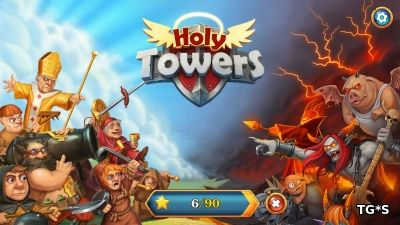 Святые башни / Holy Towers (2017) Android