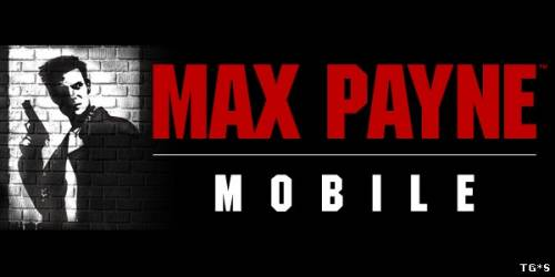 [Android] Max Payne Mobile (1.0) [Action, 3D, ENG/RUS]