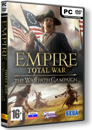 Empire: Total War + DLC's (2009) PC | Steam-Rip от R.G. Игроманы