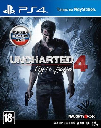 Uncharted 4: A Thief's End [EUR/RUS]