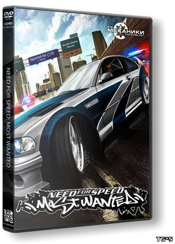Need for Speed Most Wanted: Black Edition (2005) PC | RePack от R.G. Механики