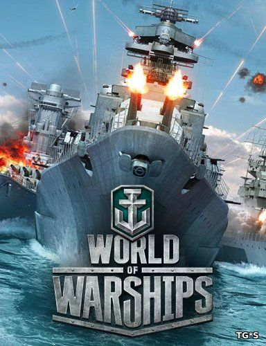 World of Warships [0.7.7.0] (2015) PC | Online-only