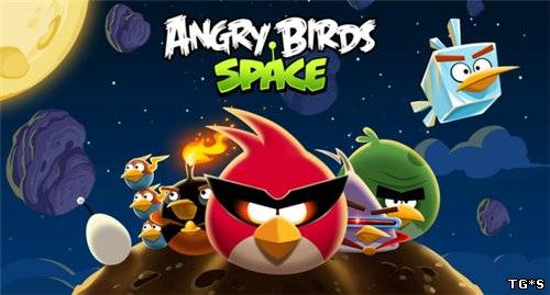 Angry Birds Space 1.1.0 (2012) PC