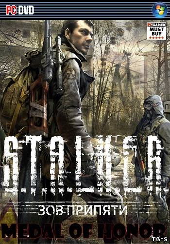 S.T.A.L.K.E.R.: Зов Припяти (2009/PC/Repack/Rus) by R.G.Gamers