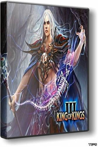 King of Kings 3 [v. 5.0.60.158] (2011) PC