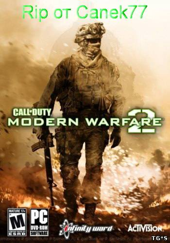 Call of Duty: Modern Warfare 2 [Multiplayer Only | RevMW2] (2012) PC | Rip от Canek77