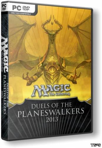 Magic: The Gathering - Duels of the Planeswalkers 2013 РС (2012) (RUS\MULTi9) [RePack] by ProZorg™