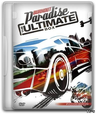 Burnout Paradise - The Ultimate Box 2009 PC (высокое сжатие)Repack by R.G.BestGamer.net
