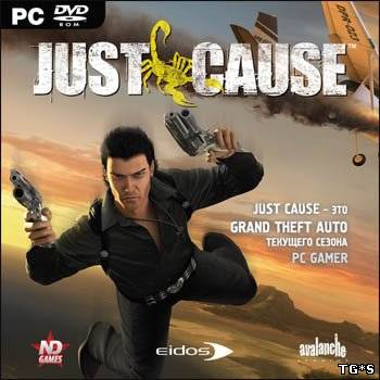 Just Cause (2006) MAC