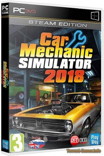 Car Mechanic Simulator 2018 [v 1.5.25.2 + DLCs] (2017) PC | Лицензия