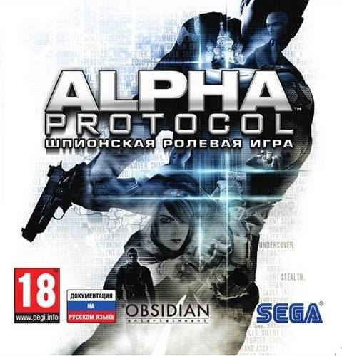 Alpha protocol pc game full download | game festivals.