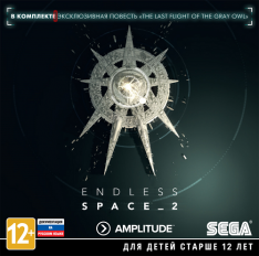 Endless Space 2 Penumbra (2019)