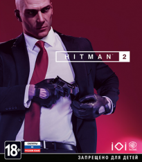 [xatab] Hitman 2: Gold Edition [v 2.13.0 + DLCs] (2018) PC