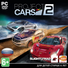 Project CARS 2: Deluxe Edition [v 7.1.0.1.1108 + DLC's] (2017) PC [xatab]