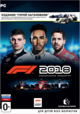 F1 2018: Headline Edition [v 1.16 + DLC] (2018) PC | RePack by FitGirl