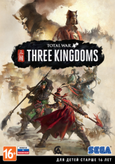 Total War: Three Kingdoms [v 1.1.0 + DLCs] (2019) PC | Repack от xatab