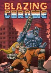 Blazing Chrome (2019/PC/Русский), Лицензия