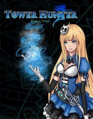 Tower Hunter: Erza's Trial (2019)